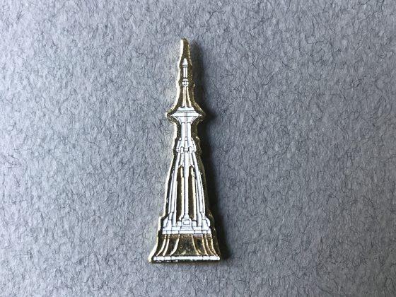 Pin Serie Cúpulas Molino